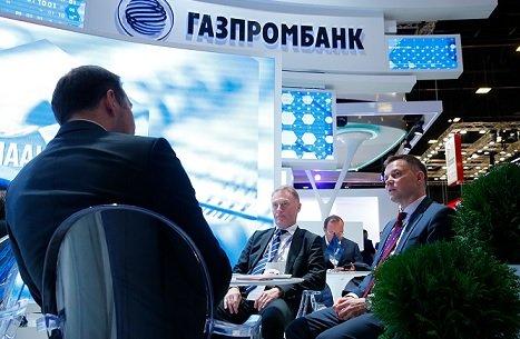 В Газпромбанке опровергли информацию об обслуживании СП PDVSA