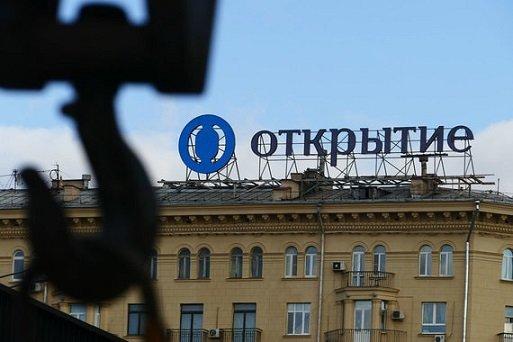 «Сафмар» планирует оспорить реструктуризацию бондов холдинга Беляева