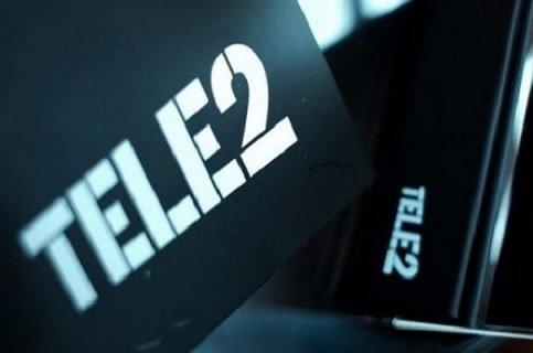Tele2 и «Ростелеком» создадут сотовую сеть для Росгвардии