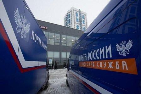«Почта России» планирует заняться медицинскими онлайн-консультациями