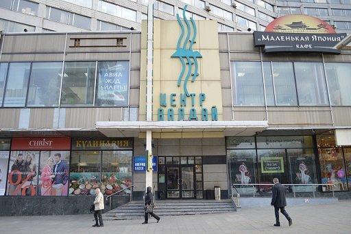 «Детский мир» вложился в покупку ТЦ «Валдай»