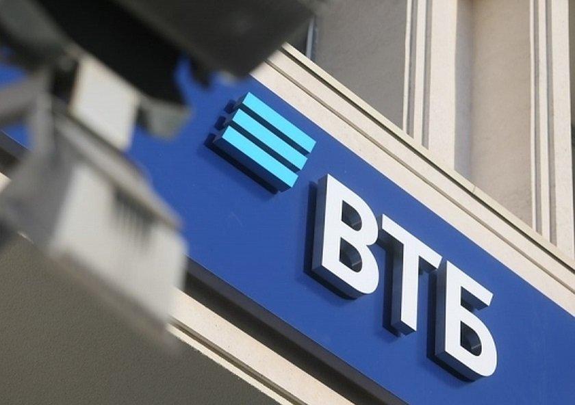 Группа «ВТБ» выкупила у Сергея Галицкого контрольный пакет НПФ «Магнит»