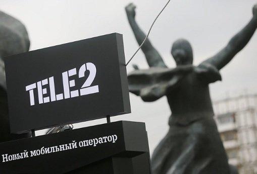 ВТБ продаст «Ростелекому» свой пакет Tele2