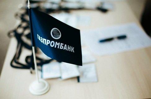 Счета PDVSA в Газпромбанке заморожены