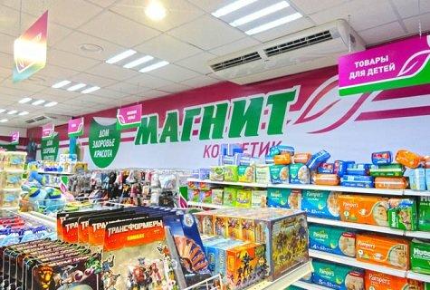 «Магнит Косметик» стал новым лидером сегмента дрогери