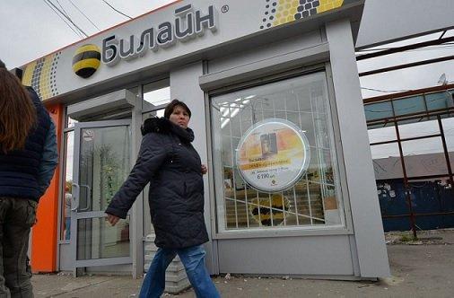 Салоны «Билайн» занялись выдачей интернет-заказов