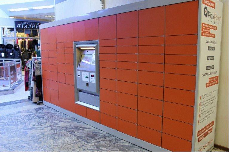 «PickPoint» создала совместное предприятие с «X5 Retail Group»