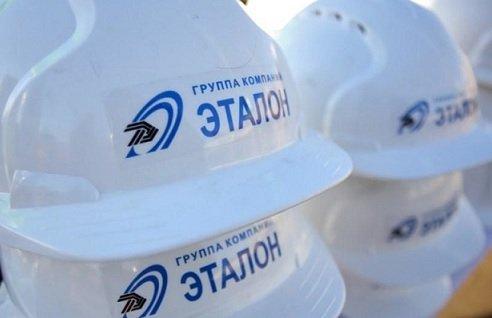 «Система» купила за 227 млн USD 25% Etalon Group
