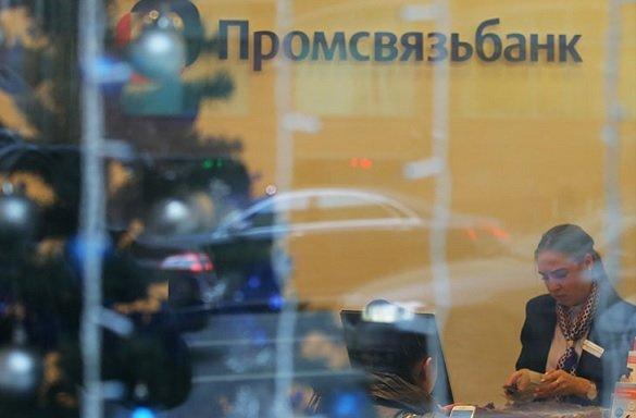 ПСБ получил от правительства секретный депозит