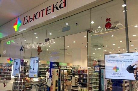 Основатель «Копейки» анонсировал закрытие сети «Бьютека»