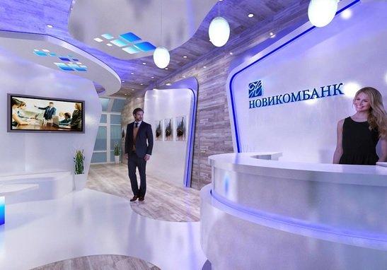 Банк «Ростеха» ищет инвестора, готового вложиться в элитную застройку возле «Москва-Сити»