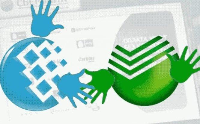 Сбербанк начал сотрудничать с WebMoney