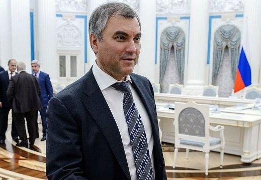 На веб-ресурсе Госдумы появится раздел с заявлениями депутатов, порочащими парламент