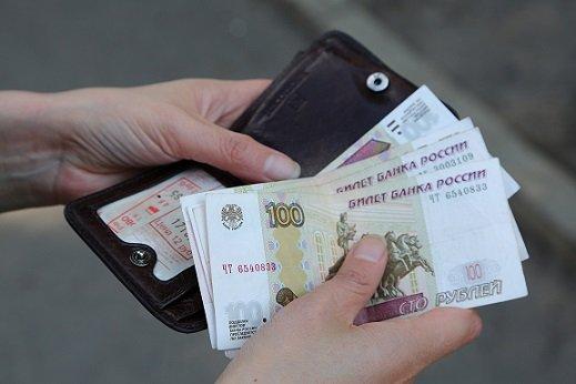 Финансовое положение россиян в 2019 году не улучшится — Bloomberg