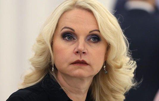 Голикова рассказала об участии Путина в расчете пенсий
