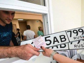 Замена прав и регистрация авто в МРЭО ВАО Москвы