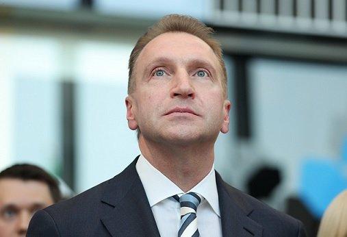 Недвижимость ВЭБа будет передана в управление «Дом.РФ»