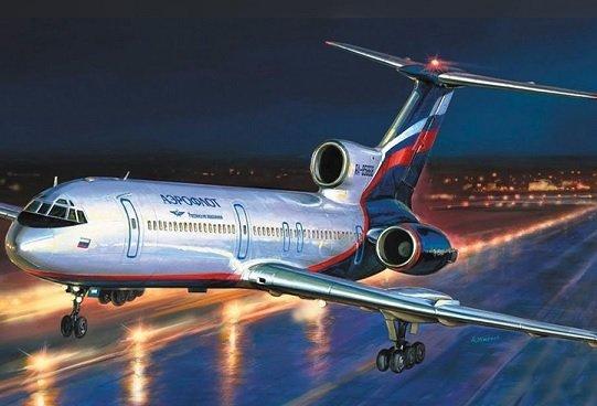 «Аэрофлот» анонсировал увеличение топливного сбора