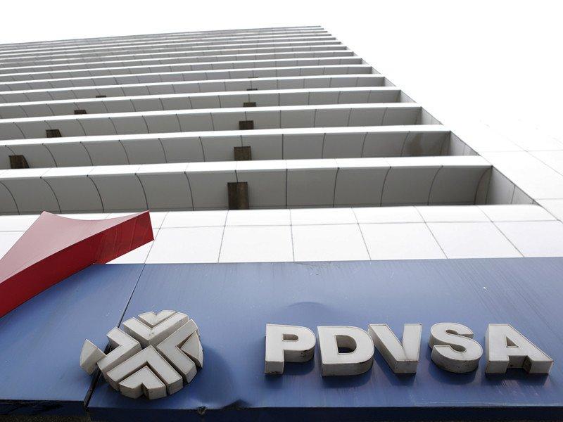 Европейский офис «PDVSA» переедет в Москву