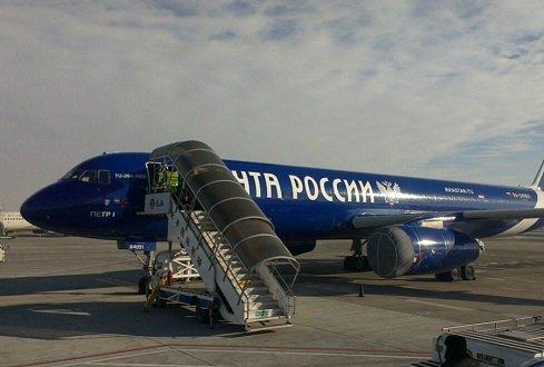 Самолеты «Почты России» будут летать в Нанкин из Москвы