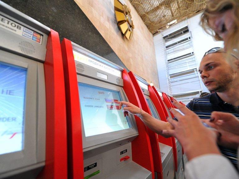 ОАО «РЖД» разрабатывает платформу для реализации билетов на автобусы и поезда