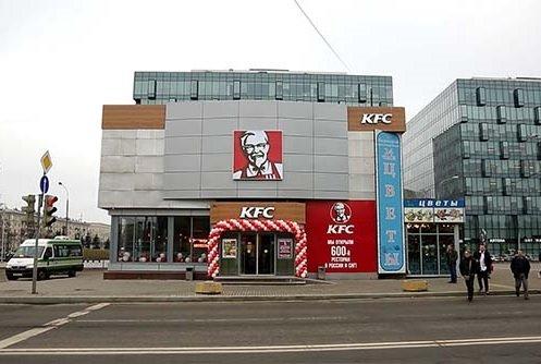 «Дочка» Сбербанка вошла в капитал KFC