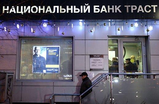«Трасту» предложили продать задолженность Utair с дисконтом