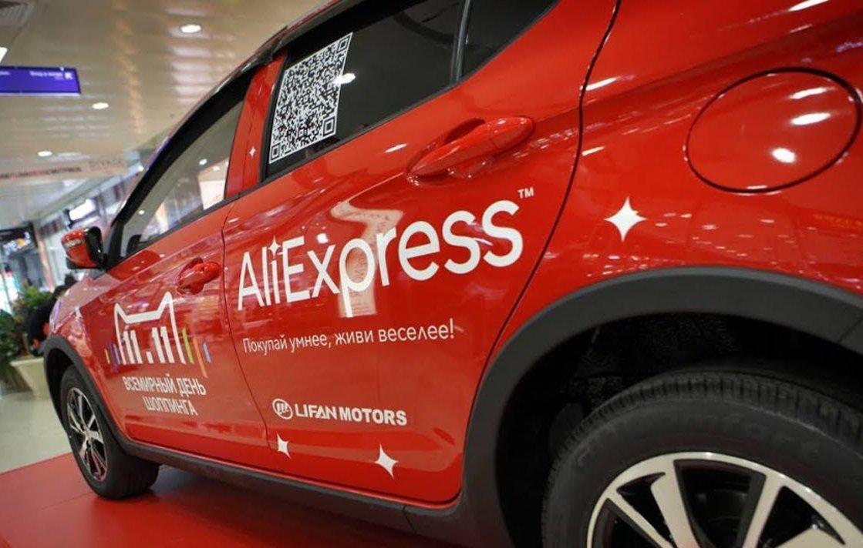 «AliExpress» займется торговлей автомобилями