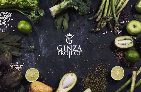 Ginza Project займется продажей еды через вендинговые автоматы