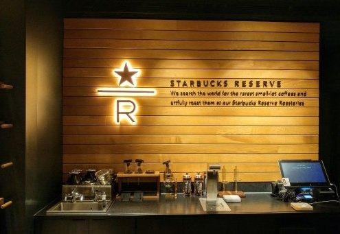Starbucks планирует открыть в Москве премиальную кофейню