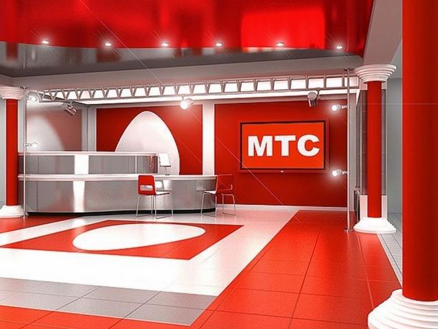 «МТС» выплатит США 850 млн долларов за узбекскую коррупцию