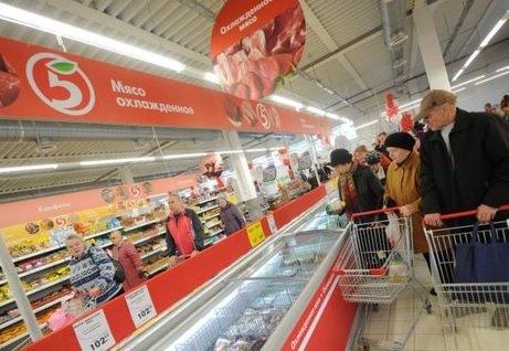 Продукты в Германии оказались дешевле, чем в Москве