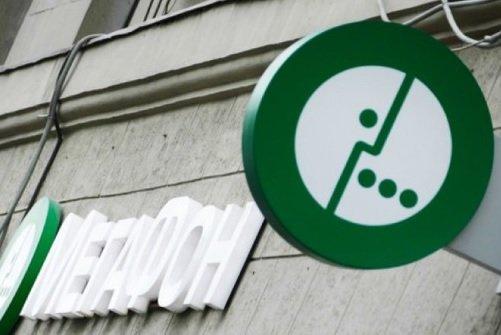 Абоненты «МегаФона» смогут получать кешбэк при оплате услуг связи