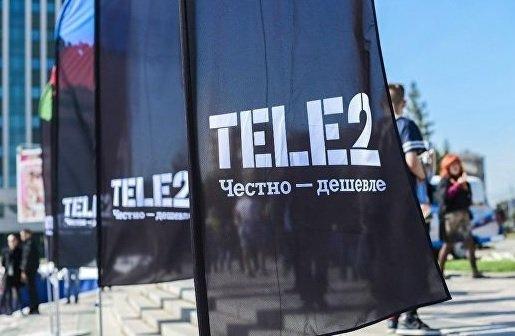 «Ростелеком» договорился о поглощении Tele2