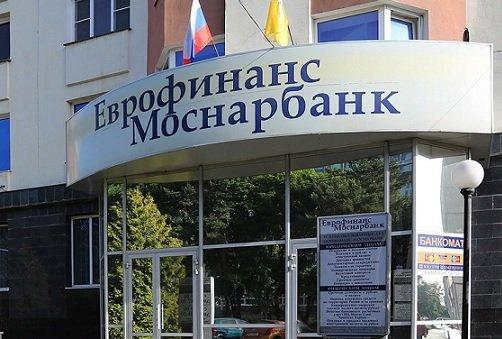 Visa и MasterCard отказались от работы с Моснарбанком