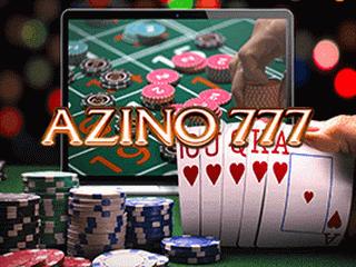 Казино Азино 777 – присоединяйтесь к игре