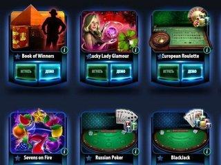 Преимущества онлайн Чемпион казино – лучшие игровые автоматы в Рунете