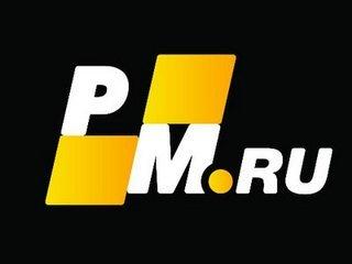 Обзор букмекерской конторы Париматч: ее преимущества и ключевые показатели