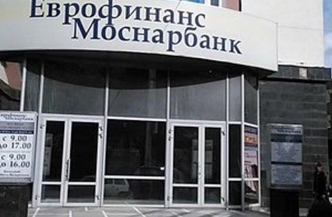 Газпромбанк решил последовать примеру ВТБ в части выхода из капитала «Еврофинанса»