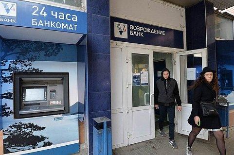 Внешторгбанк начал скупать у миноритариев акции «Возрождения»