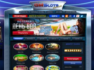 казино Gms Deluxe