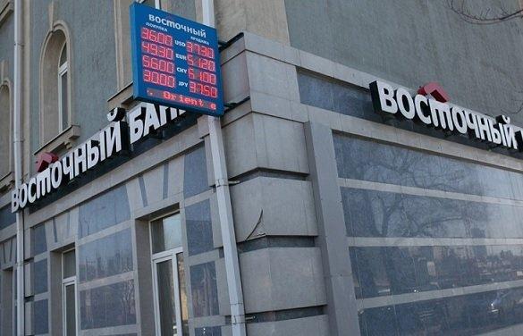 Moody's снизило рейтинг «Восточного» из-за дела Калви