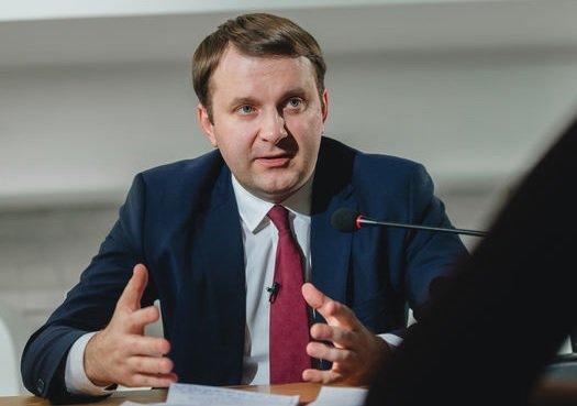 Орешкин пояснил, зачем министерства переезжают в «Москва-Сити»
