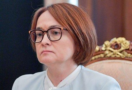 Дело Baring Vostok не влияет на отток капитала из РФ — Набиуллина