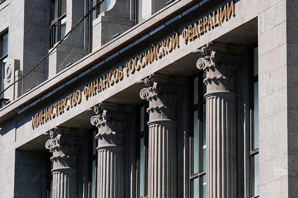 После успешной продажи еврооблигаций Минфин может сократить размещение ОФЗ