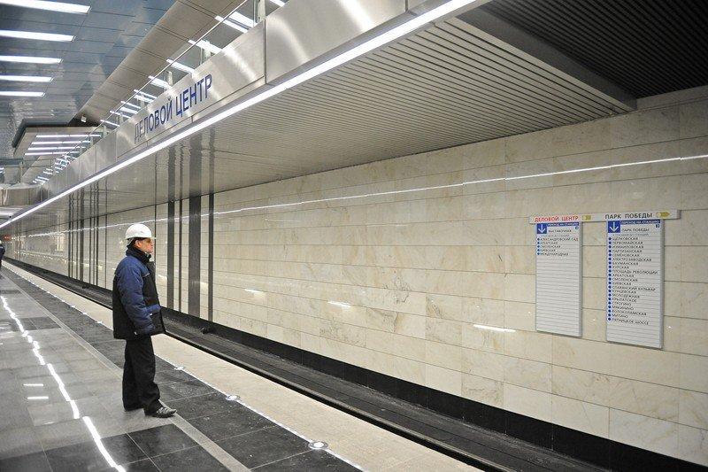 Столичные власти передумали соединять Солнцевскую и Калининскую ветки метро