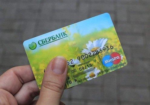 Клиенты Сбербанка смогут менять PIN-код карты самостоятельно