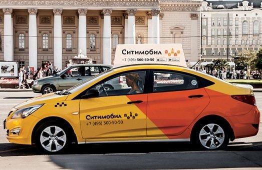 «Ситимобил» планирует отправить своих водителей на стажировку за границу