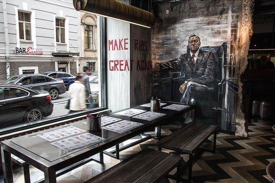 Сеть Frank договорилась с рэпером Бастой об открытии ресторанов в Москве