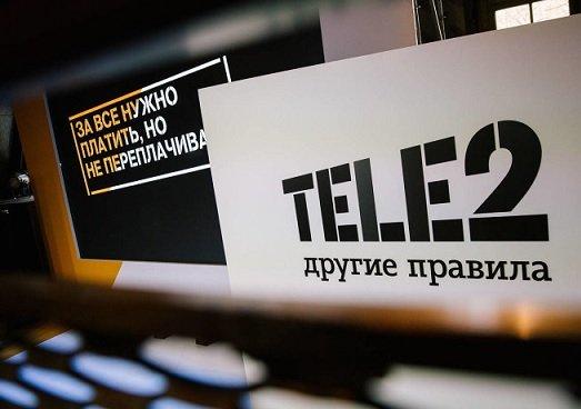 Бренд Tele2 будет сохранен — «Ростелеком»